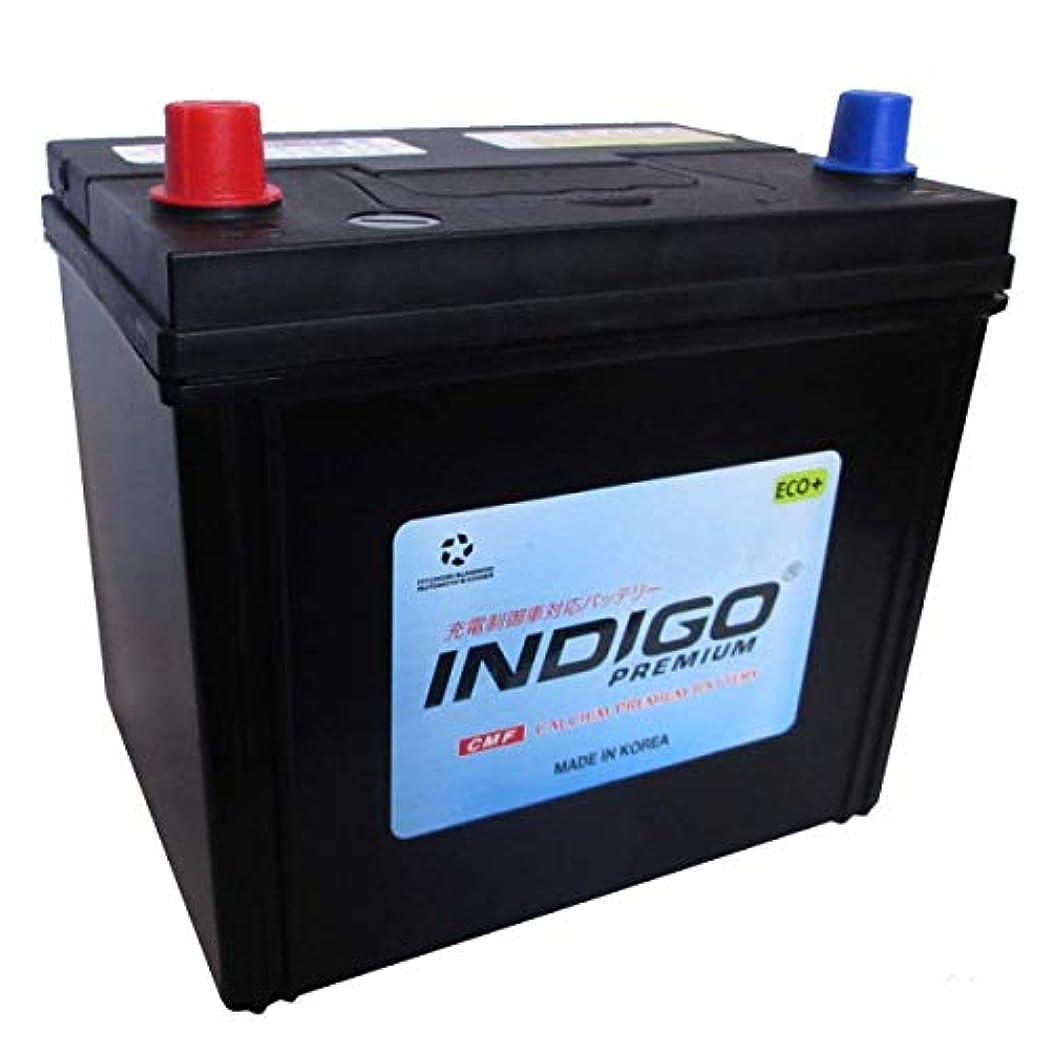 アッパージムくまインディゴ バッテリー 95D23R レジアスエースバン CBF-TRH200K H16/8~ 充電制御車