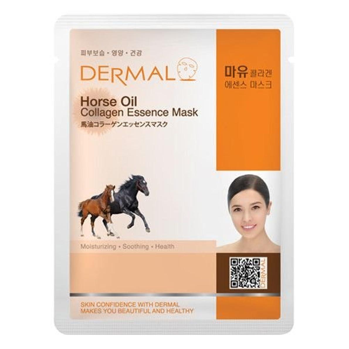 今日大いに重くするシート マスク 馬油コラーゲン ダーマル Dermal 23g (100枚セット) 韓国コスメ コラーゲンエッセンスマスク フェイス パック