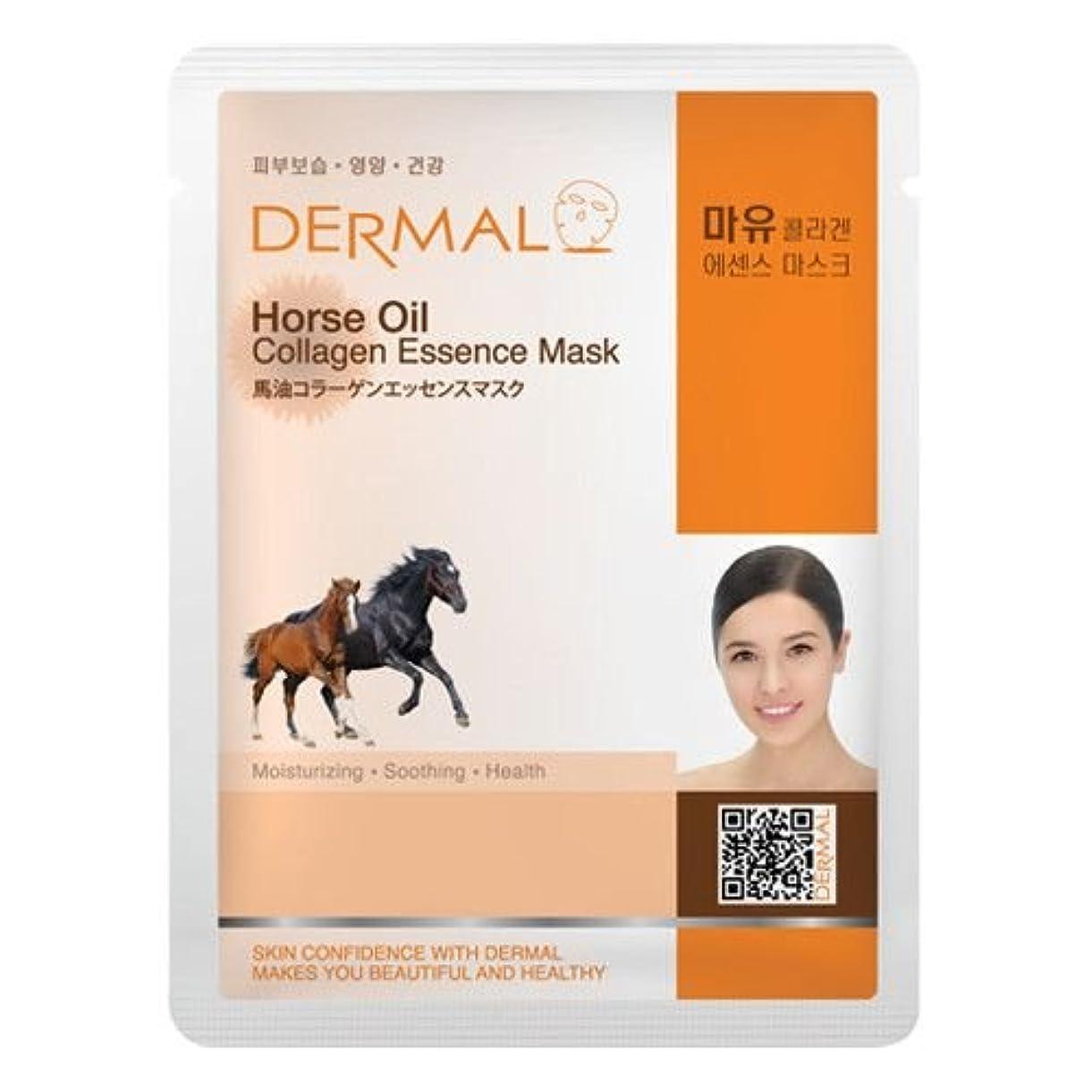 エクスタシー奪う代わりにを立てるシート マスク 馬油コラーゲン ダーマル Dermal 23g (10枚セット) 韓国コスメ コラーゲンエッセンスマスク フェイス パック