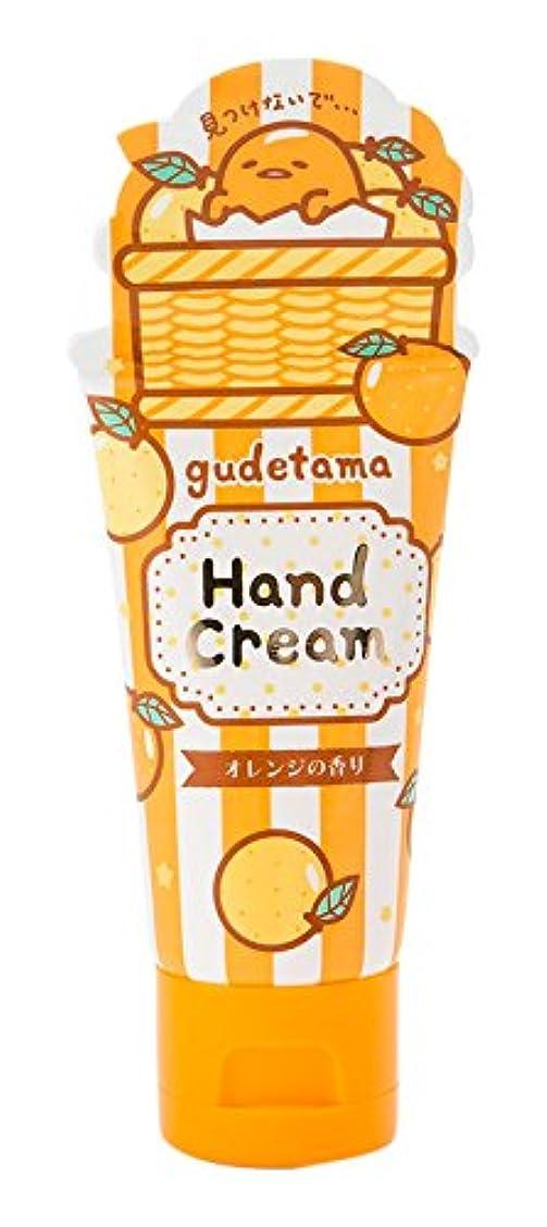 興味特徴づけるレトルトぐでたま キャラクターハンドクリーム