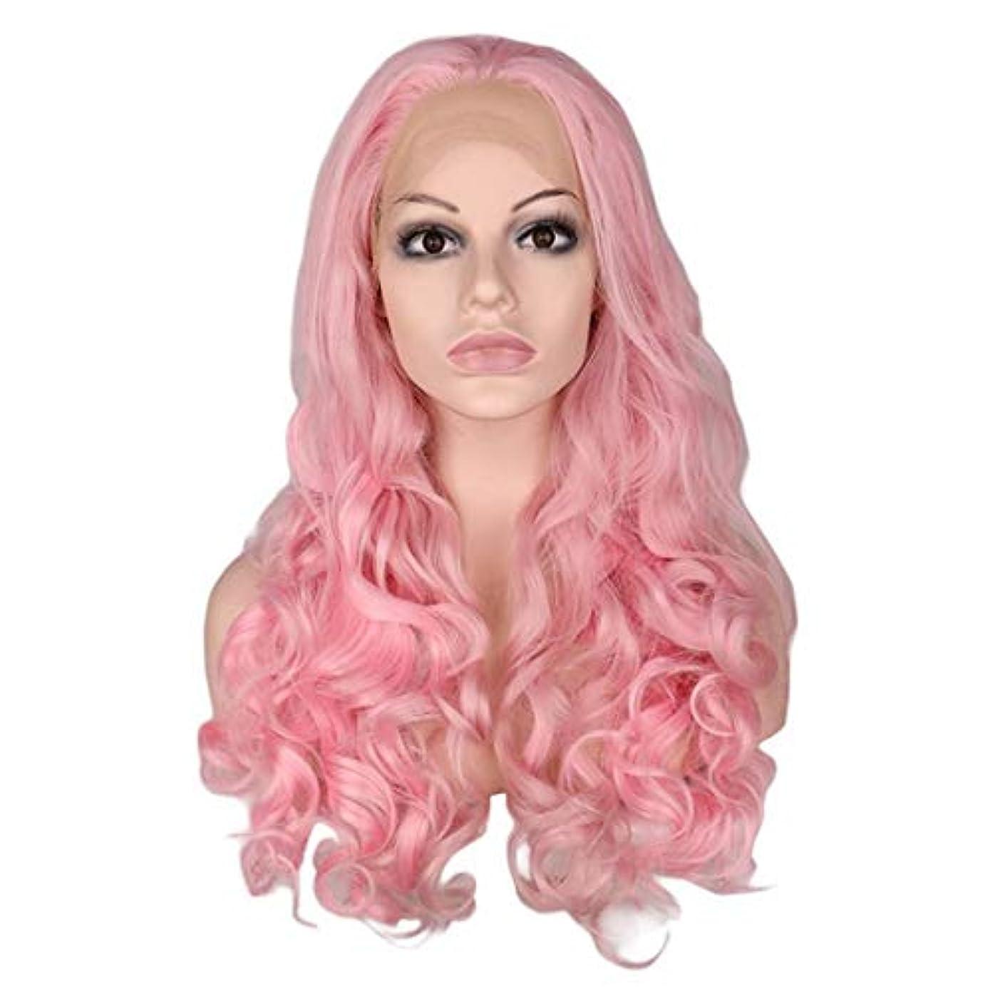 尊敬する懐疑論気難しいJIANFU フロントレースウィッグ女性ヨーロッパとアメリカのウィッグピンクビッグウェーブロングカーリーヘアウィッグ (Color : ピンク)