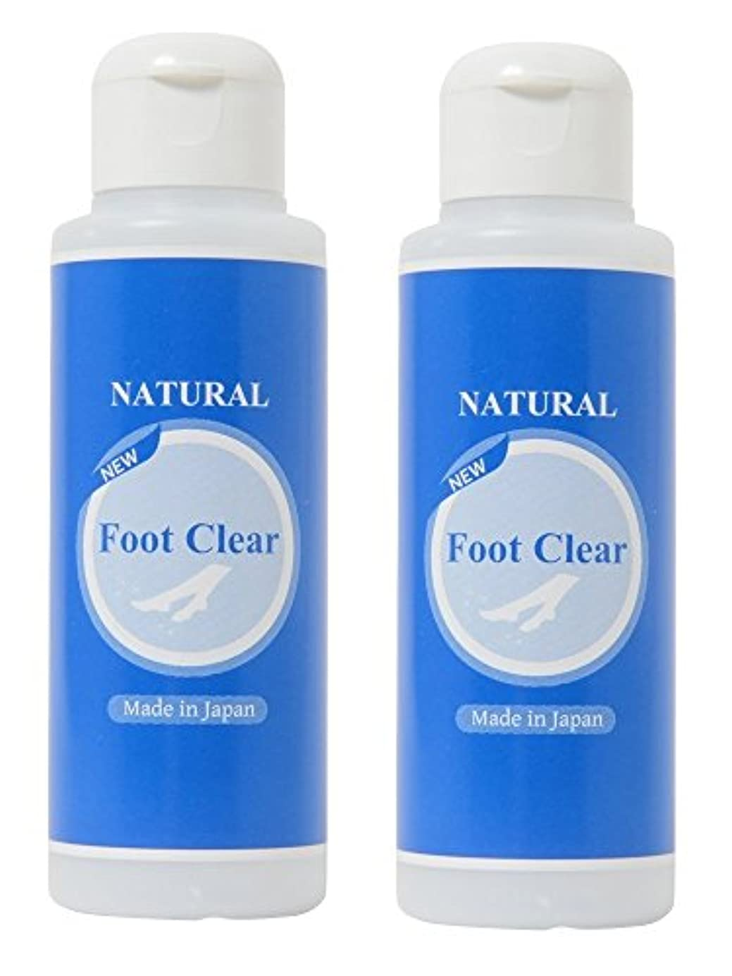 広告するヘクタールどれかフットクリア (Foot Clear) 靴の消臭パウダー フットクリア (無香料 55g)×2セット
