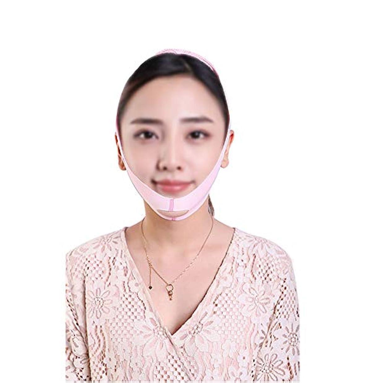 ビジュアル改革ポルノTLMY 薄いフェイスマスク引き締めアンチフロントドルーピングアーティファクト小さなVフェイス包帯マスク 顔用整形マスク