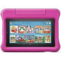 Fire 7 タブレット キッズモデル ピンク (7インチディスプレイ) 16GB