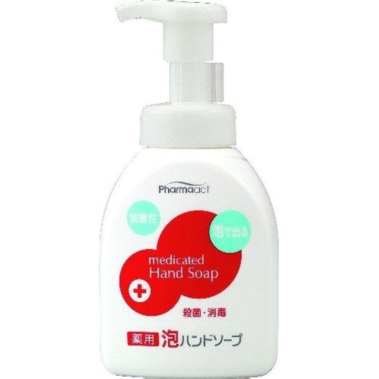 気まぐれな重要ベーコンファーマアクト 弱酸性薬用泡ハンドソープ ボトル(250mL) 日用品 洗面?バス用品 ハンドソープ [並行輸入品] k1-4513574009325-ak
