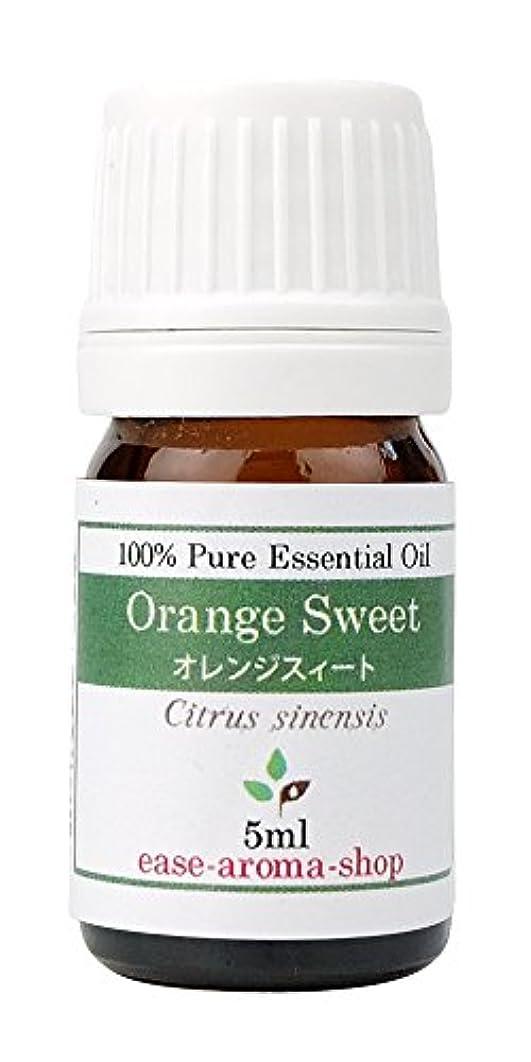 呼吸するピストル売上高ease アロマオイル エッセンシャルオイル オーガニック オレンジスイート 5ml  AEAJ認定精油