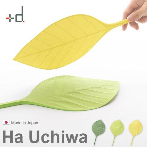 Ha Uchiwa Round Fan 葉うちわ [黄緑]