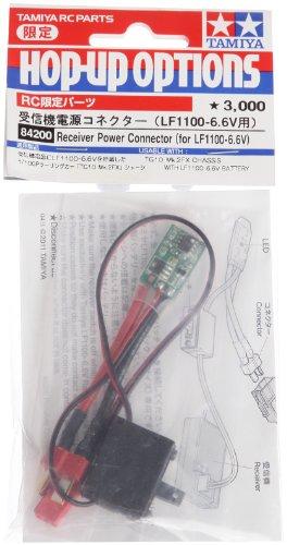 RC限定シリーズ 受信機電源コネクター (LF1100-6.6V用) 84200