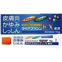 【指定第2類医薬品】ダイアフラジンEX軟膏 10g ×4 ※セルフメディケーション税制対象商品