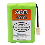 SANYO サンヨー コードレス 子機用 充電池 【 NTL-200 / TEL-BT200 対応 】