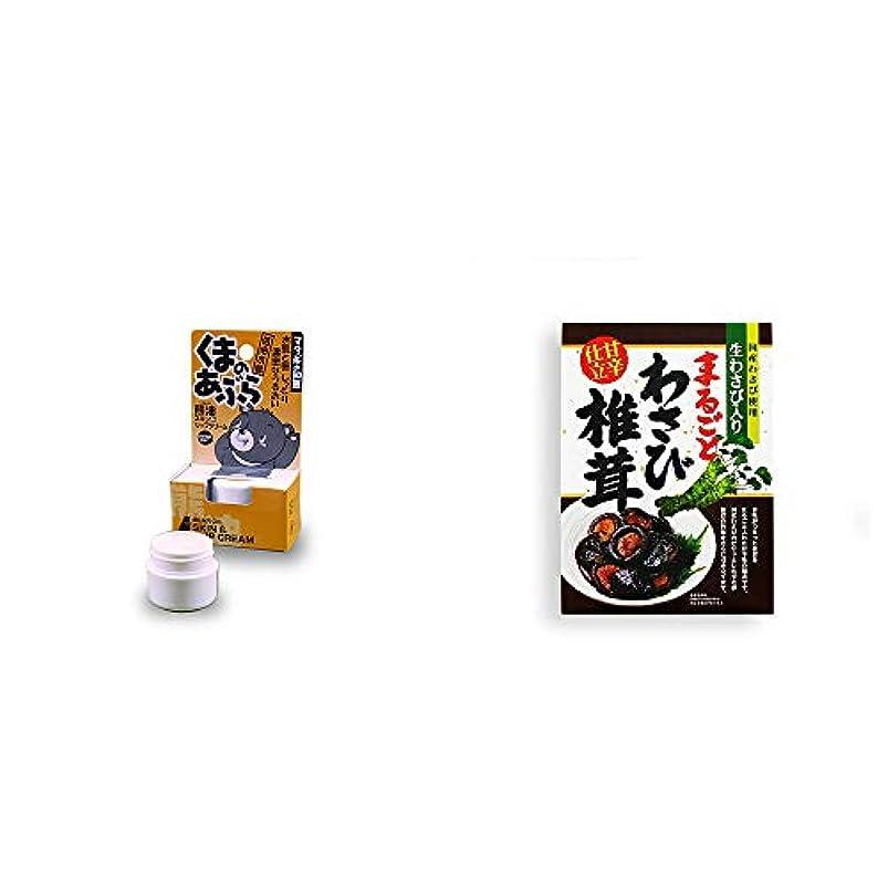 降臨シルク形状[2点セット] 信州木曽 くまのあぶら 熊油スキン&リップクリーム(9g)?まるごとわさび椎茸(200g)