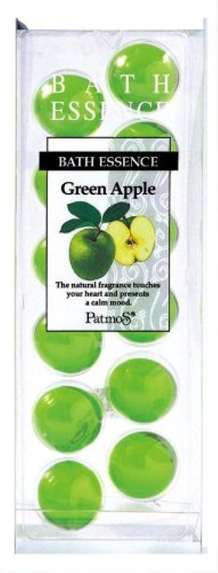 表向き風変わりな食事を調理するパトモス バスエッセンス 12P グリーンアップル
