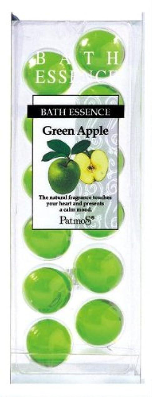 体系的に専門指標パトモス バスエッセンス 12P グリーンアップル