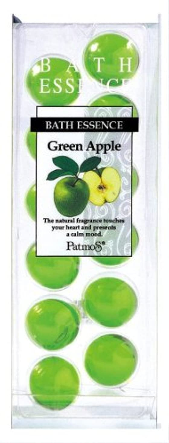 アラブサラボ個人的に暖かさパトモス バスエッセンス 12P グリーンアップル