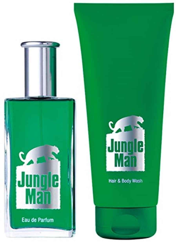 精緻化フォークうんざり1a LRジャングルマン香水セット3600オードパルファム50ml +ヘア&ボディシャンプー50ml + 200ml