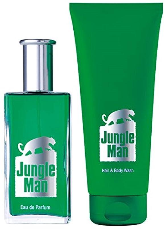 ハブあえてジャーナリスト1a LRジャングルマン香水セット3600オードパルファム50ml +ヘア&ボディシャンプー50ml + 200ml
