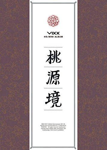 VIXX 4thミニアルバム - 桃源境 (誕生花バージョン)