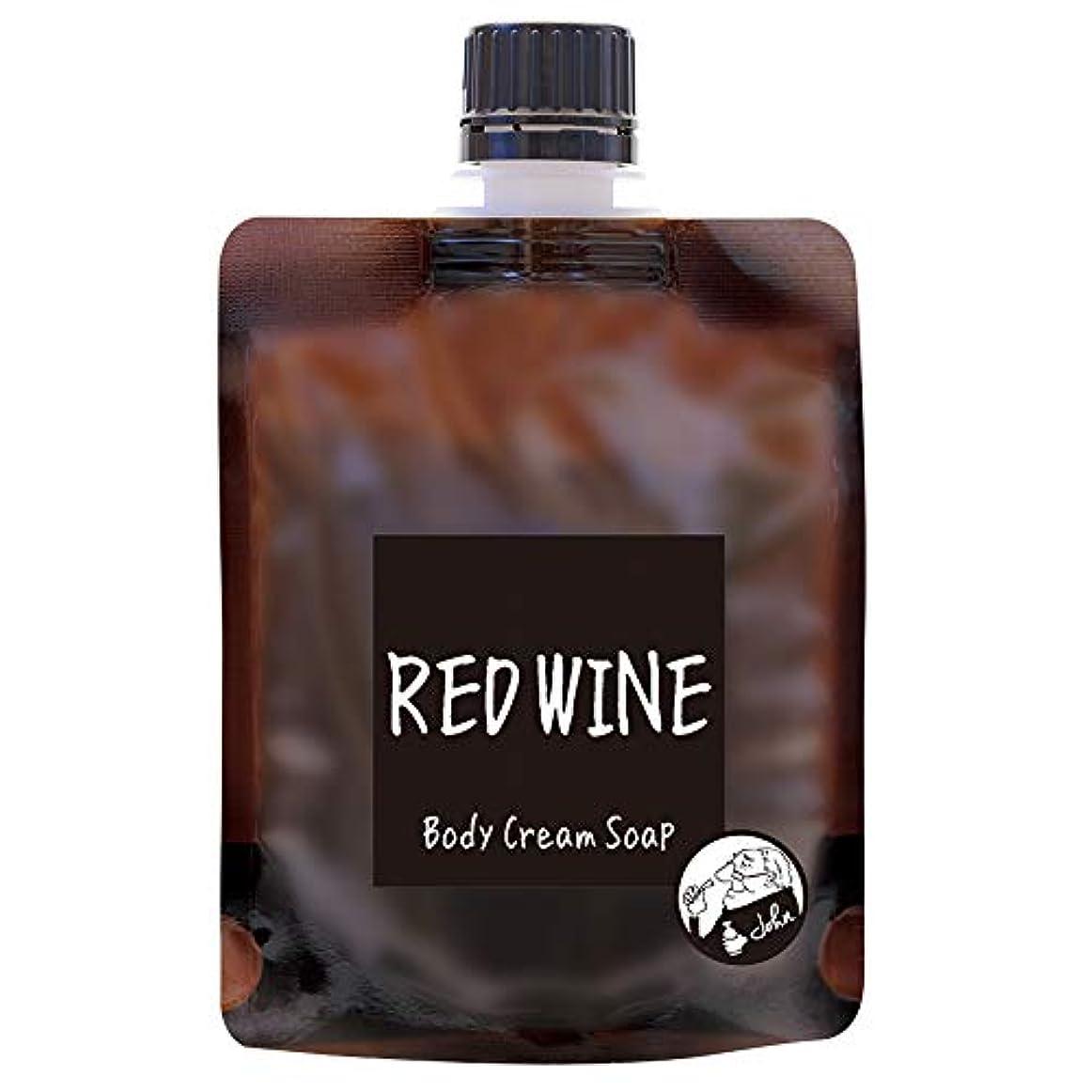 飼料ヶ月目冷酷なノルコーポレーション John's Blend ボディクリームソープ 保湿成分配合 OA-JON-19-5 ボディソープ レッドワインの香り 100g