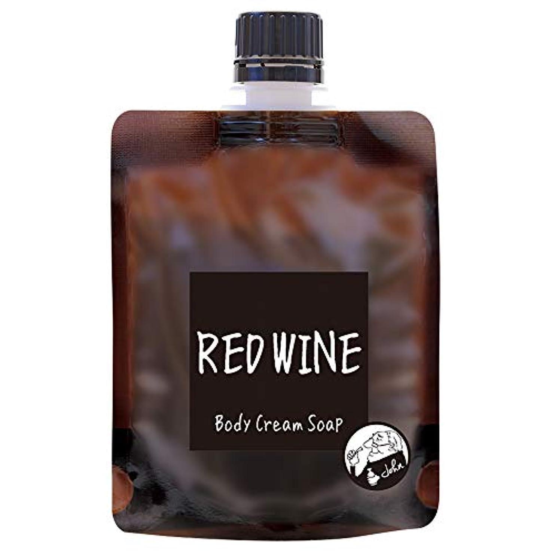 聖域協定目に見えるノルコーポレーション John's Blend ボディクリームソープ 保湿成分配合 OA-JON-19-5 ボディソープ レッドワインの香り 100g