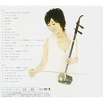 WINGS~The Best of Chen Min~(DVD付)