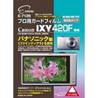 (7個まとめ売り) エツミ プロ用ガードフィルム キヤノン IXY420F 専用 E-7139
