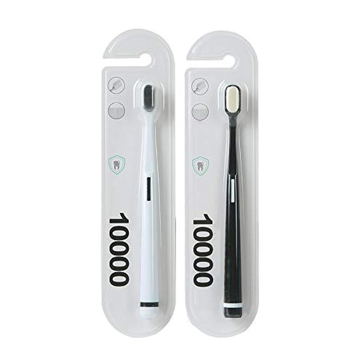 アンソロジー傾向る歯ブラシ 2本の歯ブラシ、黒と白歯ブラシ、ワイドブラシヘッド歯ブラシ、ディープホワイトニング汚れを除去するために HL (サイズ : 2 packs)
