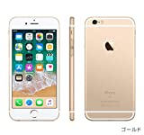 SIM-FREE SIMフリーApple iPhone 6s, Used Phone, 中古iPhone, 格安SIM、国内SIMカード、海外どこでも利用可能, Use with local or international sim card, Apple iPhone 6s sim-free 64 GB (GOLD Color) 金 USED A-Type