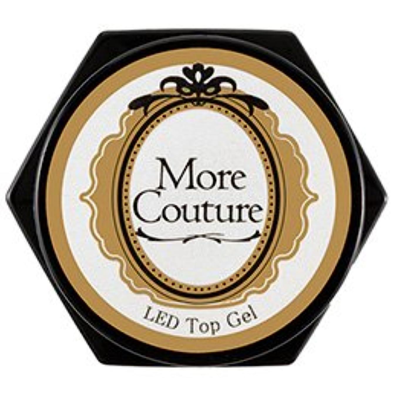 More Couture モアジェル トップジェル 5g