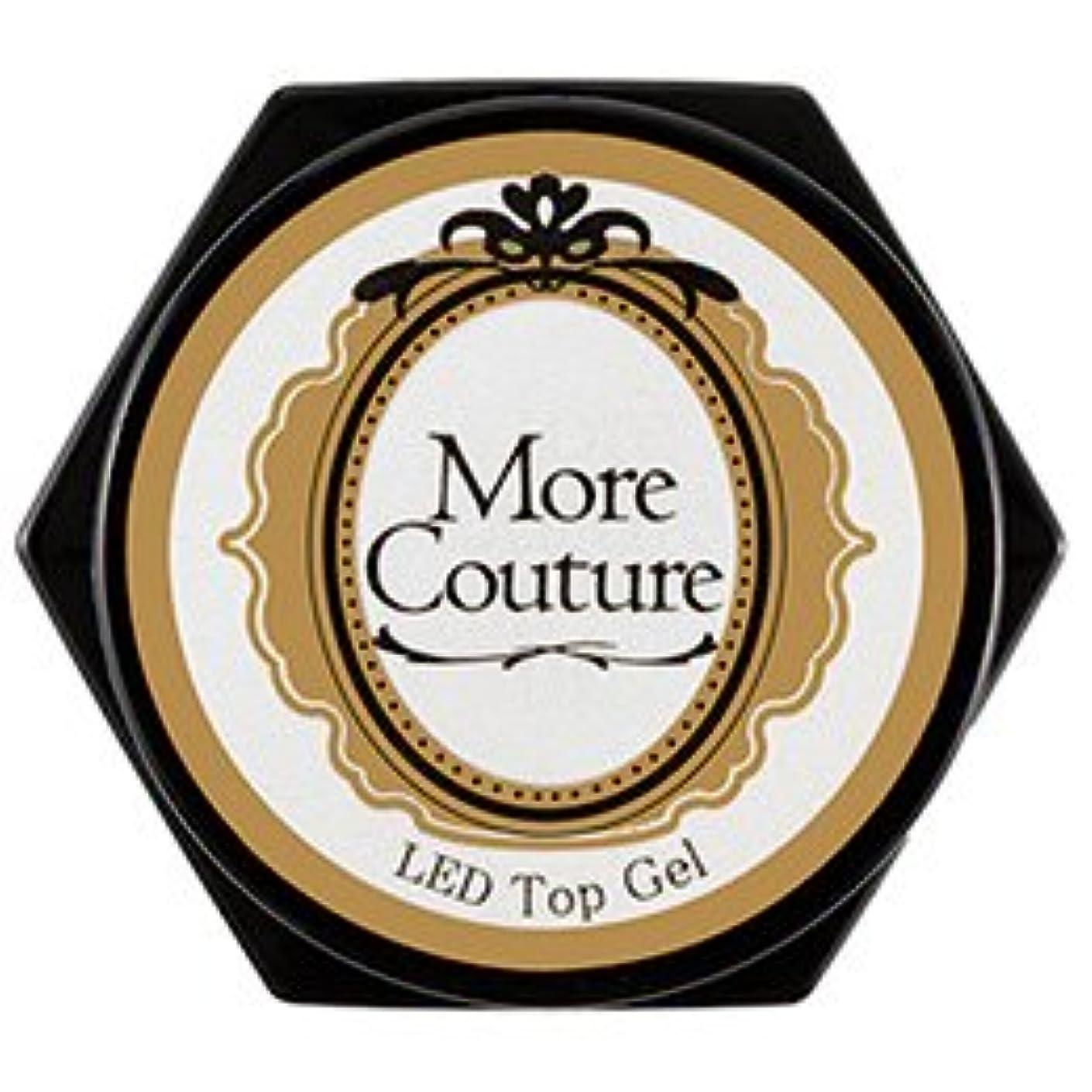 抑止する鼓舞する批判的にMore Couture モアジェル トップジェル 5g