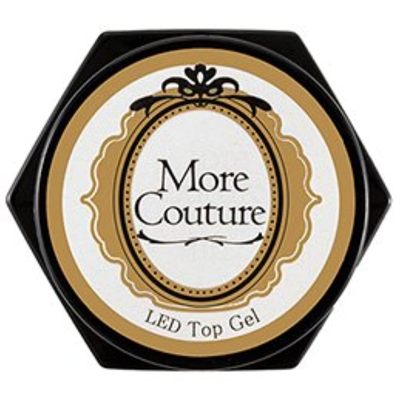 感謝祭締め切りメロディーMore Couture モアジェル トップジェル 5g
