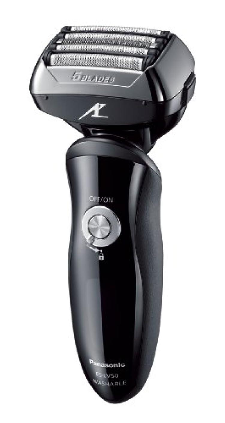 第四保険をかける対処パナソニック ラムダッシュ メンズシェーバー 5枚刃 黒 ES-LV50-K