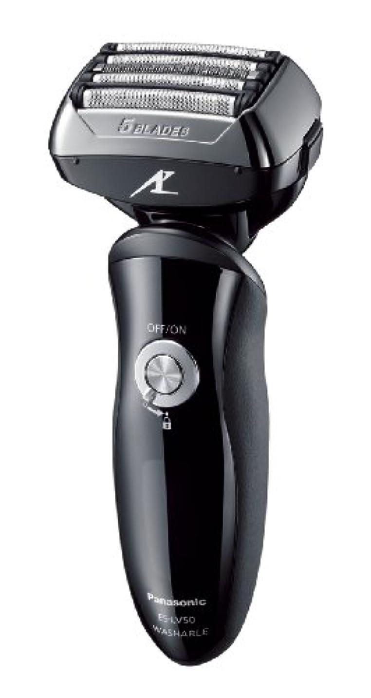 動物園現代ちらつきパナソニック ラムダッシュ メンズシェーバー 5枚刃 黒 ES-LV50-K