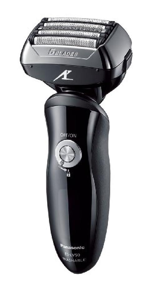 組み立てるキロメートル兄パナソニック ラムダッシュ メンズシェーバー 5枚刃 黒 ES-LV50-K