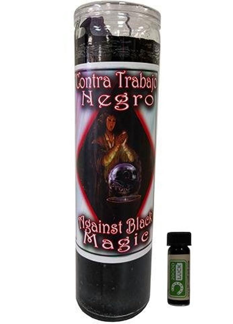 残り物なんでもグレーHex Breaker Dressed Scented Candle – Veladora Preparada Contra Trabajo Negro