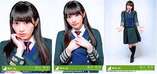 欅坂46 公式生写真 二人セゾン 初回封入特典 3種コンプ 【渡辺梨加】