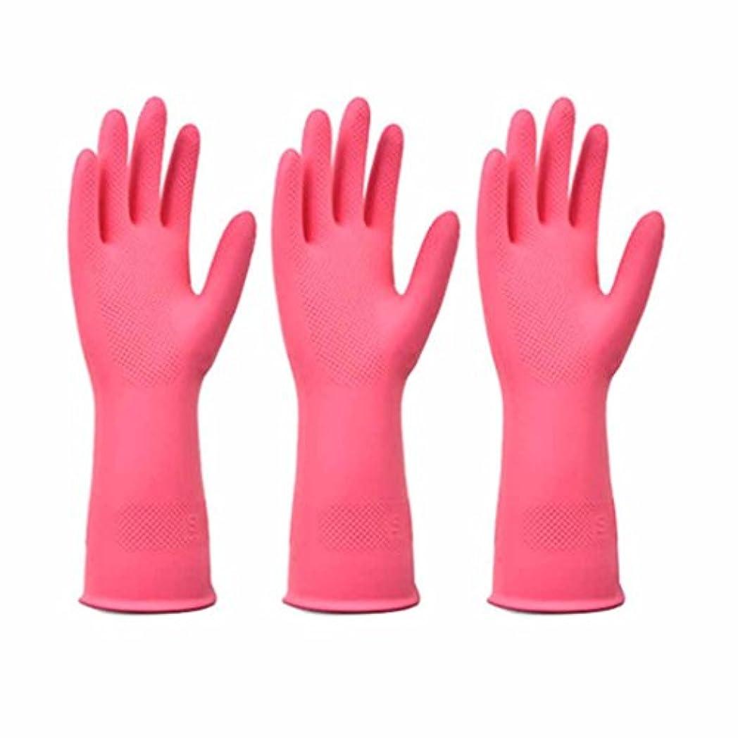 侮辱パークナサニエル区使い捨て手袋 レッドラテックスノンスリップ耐久手袋キッチン多機能防水、オイル手袋 (Size : Three pairs)