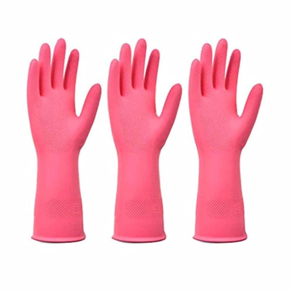 ビヨンずっとたるみ使い捨て手袋 レッドラテックスノンスリップ耐久手袋キッチン多機能防水、オイル手袋 (Size : Three pairs)
