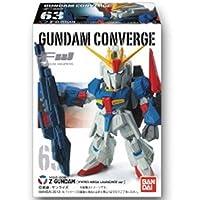 Candy FW GUNDAM CONVERGE (Gundam Con barge) 11 (63 Z Gundam 65 Crossbone Gundam X-1 ? 66 Crossbone Gundam X-2) 3 kinds