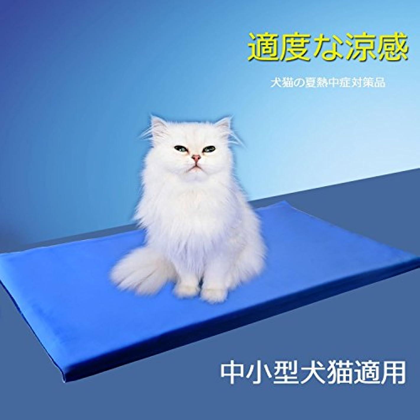 ファンブル俳句日光Dolland ペットマット 動物マット 犬 猫 マットレス クッション クール 涼しい 眠りクッション 寝心地がよい 4サイズ選択 (XL)90*50cm