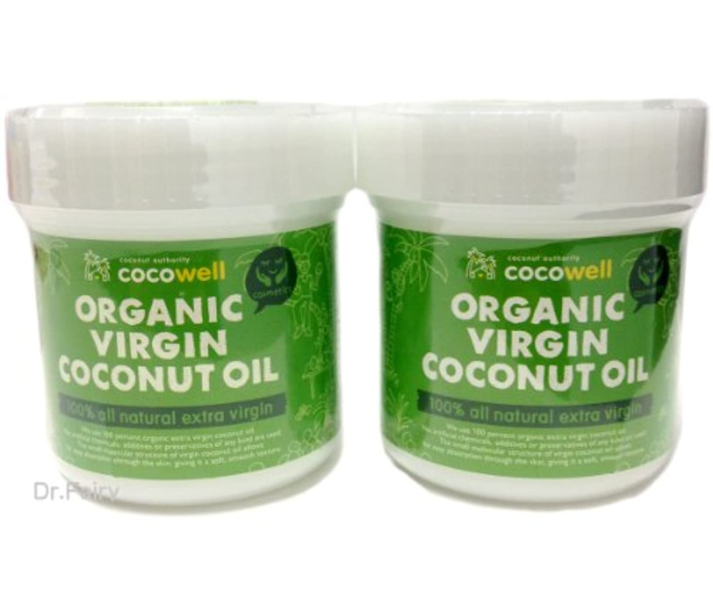 石膏予報栄養美容用 ココウェル オーガニックバージンココナッツオイル 140ml×2個セット