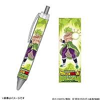 【フジテレビ限定】ドラゴンボール超 ブロリー 描き下ろしボールペン ブロリー