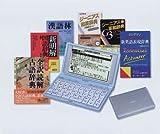 SEIKO 電子辞書 SR-T4020 高校生モデル 国語・英語充実(三省堂『全訳読解古語辞典』など)