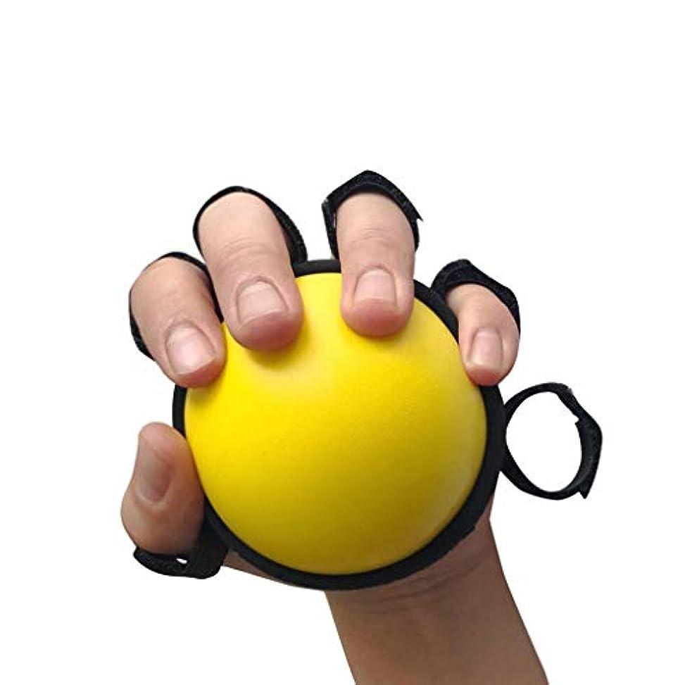 レモン生きる書誌ストロークを軽減するために、5本指の分離グリップボールリハビリトレーニング、指が自分自身を分離することはできません手にハイ筋肉の緊張を持つ人々のために適した片麻痺、手指し機器は、緩和することができます
