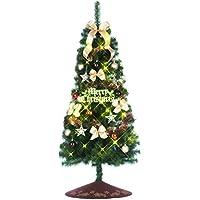 東京ローソク クリスマスツリー クリスマスJOYカッパースカート付 セット 150cm