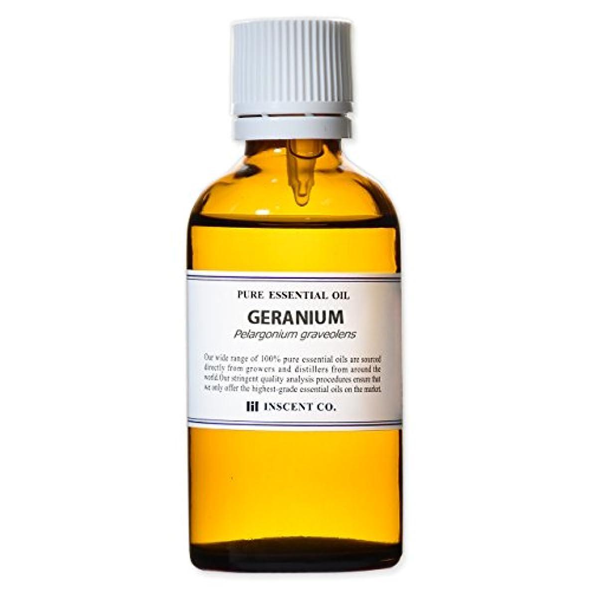 ゼラニウム 50ml インセント アロマオイル AEAJ 表示基準適合認定精油