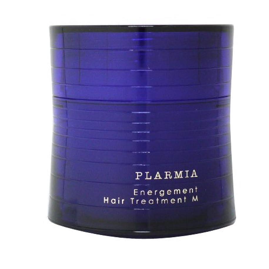 血色の良いマニア男らしいミルボン プラーミア エナジメントヘアトリートメント M 200g