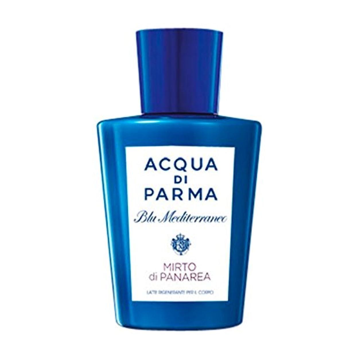 主に不名誉な巨大なアクア・ディ・パルマブルーの地中海のミルト・ディ・パナレア再生ボディミルク200ミリリットル (Acqua di Parma) - Acqua di Parma Blu Mediterraneo Mirto di Panarea...