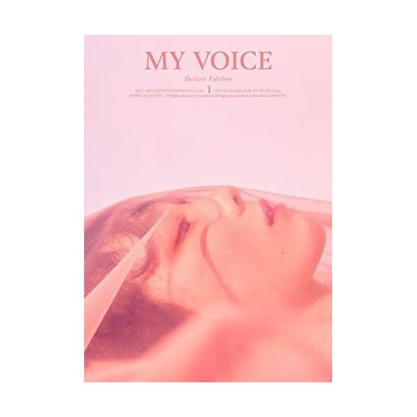1集 - My Voice (デラックスエディシ...の商品画像