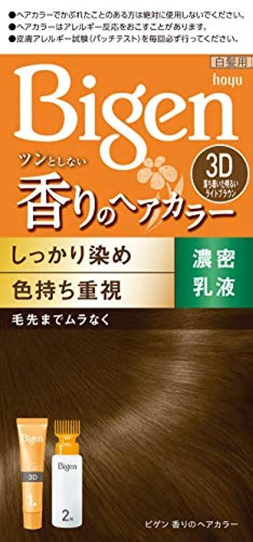 円形のそよ風ディスパッチホーユー ビゲン香りのヘアカラー乳液3D (落ち着いた明るいライトブラウン) 1剤40g+2剤60mLL [医薬部外品]
