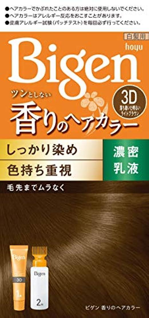 漂流絶壁直径ホーユー ビゲン香りのヘアカラー乳液3D (落ち着いた明るいライトブラウン)1剤40g+2剤60mL [医薬部外品]